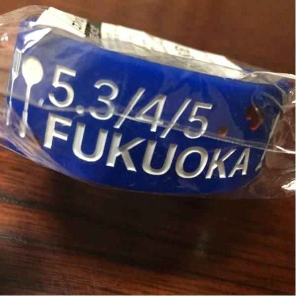 【送料無料】SEKAI NO OWARI 福岡会場限定シリコンバンド セカオワ ブルー ライブグッズの画像