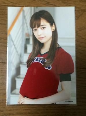 AKB48 島崎遥香 LOVE TRIP 会場限定 生写真 ライブ・総選挙グッズの画像