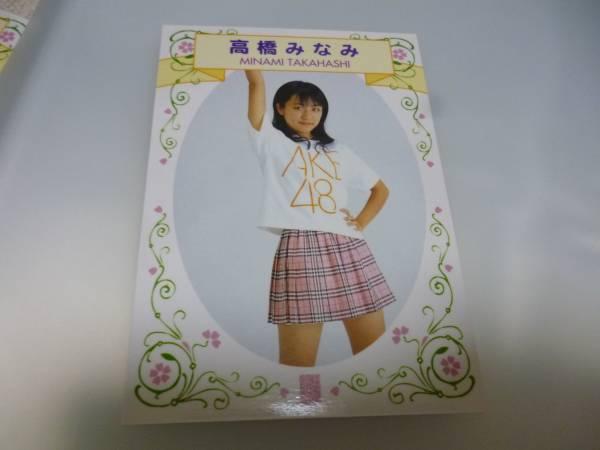 ★AKB48 桜の花びらたち 高橋みなみ トレカ