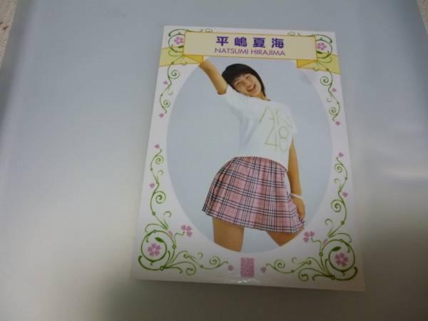 ★AKB48 桜の花びらたち 平嶋夏海 トレカ ライブ・総選挙グッズの画像