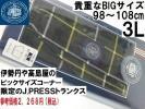 大きいサイズ3L J.PRESS 暖かいネル生地トランクス未使用新品T6