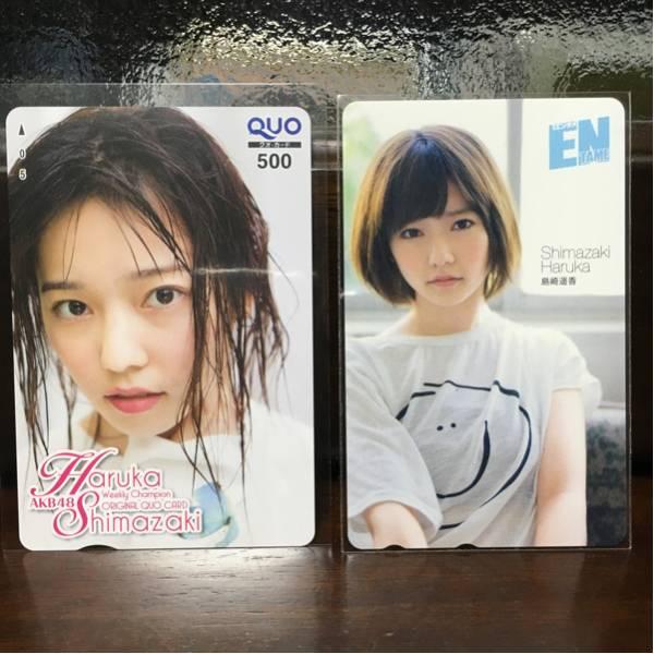 島崎遥香 テレカ クオカード 2枚セット グッズの画像