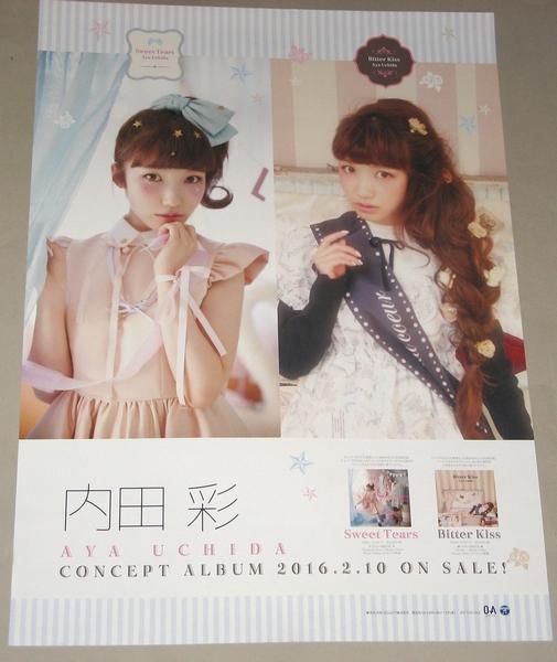 内田彩 [CONCEPT ALBUM Sweet Tears / Bitter Kiss] 告知用ポスター
