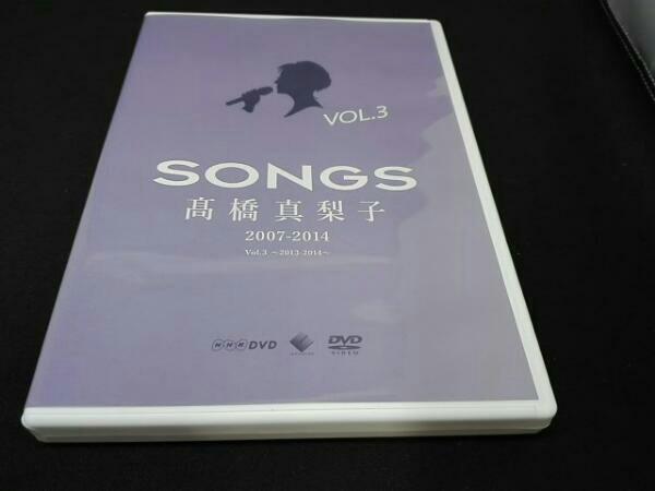 SONGS 高橋真梨子 2007-2014 DVD vol.3~2013-2014~ コンサートグッズの画像