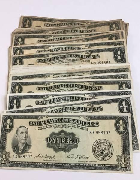 古い外国紙幣 フィリピン 1ペソ 30枚  / S514