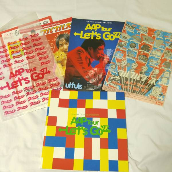 ウルフルズ 1997年 ツアーパンフレット「AAP Tour Let's Go」オマケ付 ULFULS トータス松本