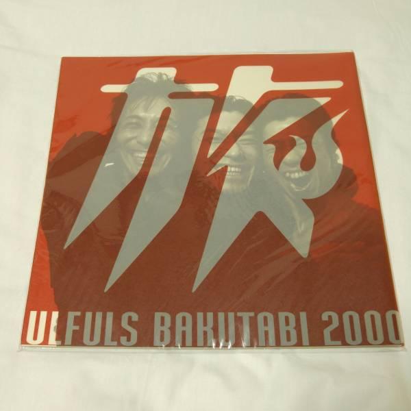 未開封 ウルフルズ 2000年 ツアーパンフレット「爆旅ツアー」ULFULS トータス松本