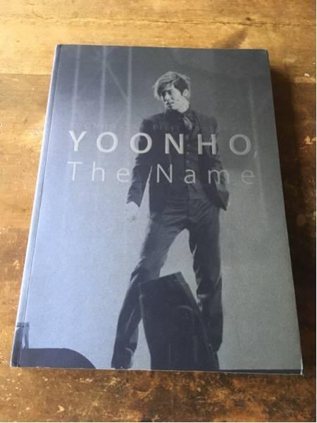 東方神起 ユノ ユンホ 写真集 「THE NAME」 ライブグッズの画像