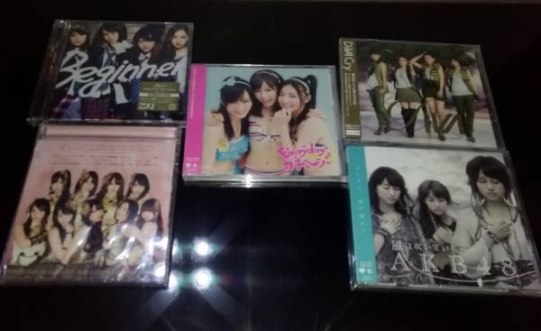 AKB48の、レア物のDVDとシングル盤 5枚 ⑬
