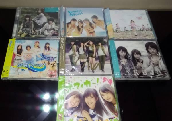 AKB48の、レア物のDVDとシングル盤 7枚 ⑥