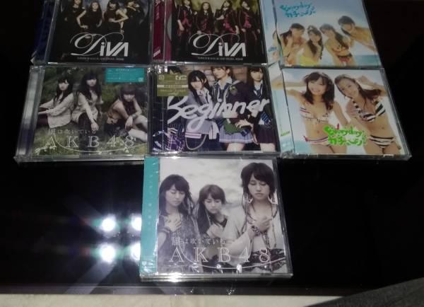 AKB48の、レア物のDVDとシングル盤 7枚 ⑦