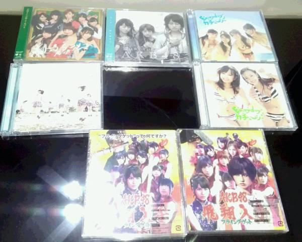 AKB48の、レア物のDVDとシングル盤 7枚 ⑩