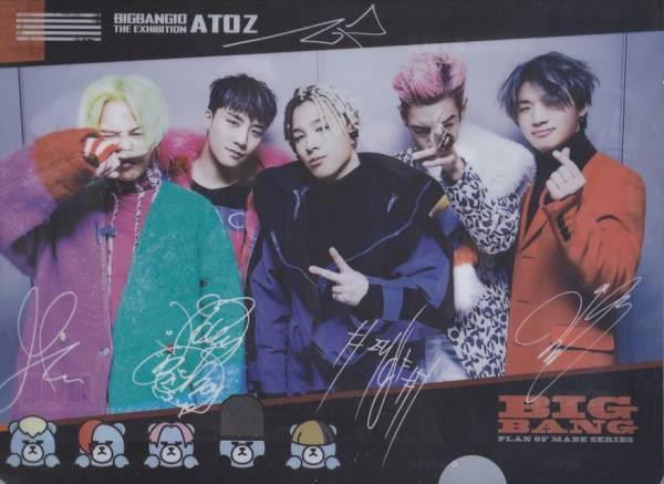 ☆New!■BIGBANG/ビッグバン■写真付【新クリアファイル】☆韓国