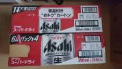 ◆◇アサヒスーパードライ350ml24本×2箱(48本)セット(手渡し可)◇◆