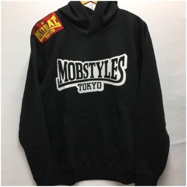 MOBSTYLES/モブスタイル/パーカー/スウェット/黒/ブラック/L/2407