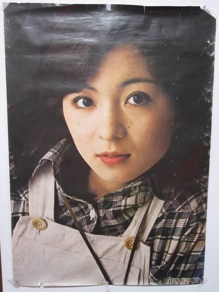 ポスター:「太田裕美」/P170206