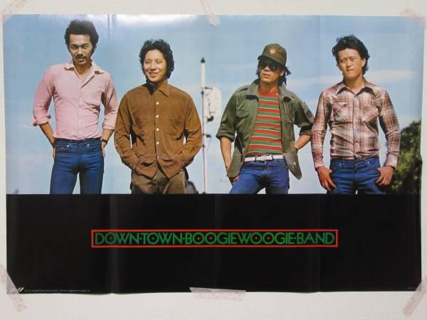 ポスター:「ダウンタウンブギウギバンド/エルトンジョン」/P170216