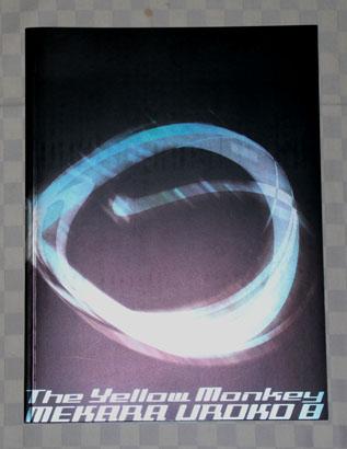 イエローモンキー ツアーパンフレット MEKARA UROKO 8 メカラウロコ8 2001年 おまけ付 オリジナル袋、ポストカード