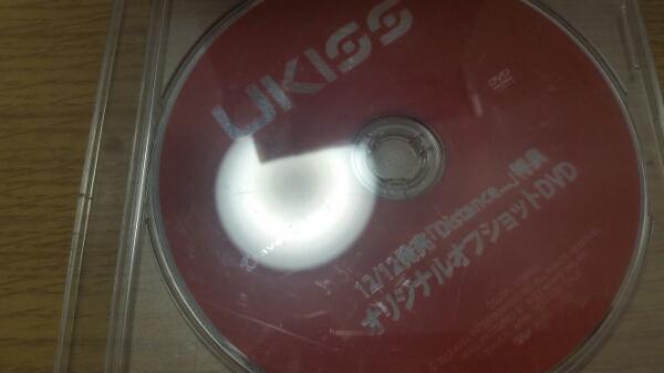 U-KISS 「Distance...」公式特典 非売品DVD   ライブグッズの画像