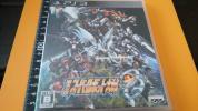 PS3ソフト 第2次スーパーロボット大戦OG 中古品