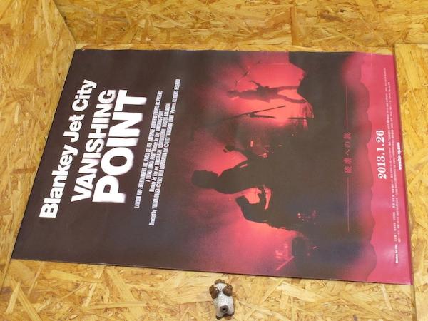 [未掲品] ブランキー・ジェット・シティ 映画「VANISHING POINT」告知ポスター B2版 BLANKEY JET CITY