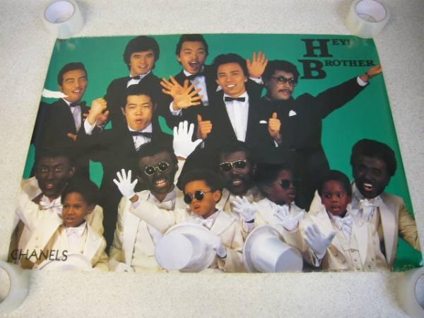 631○昭和アイドル ポスター ラッツ&スター RATS&STAR CHANELS シャネルズ