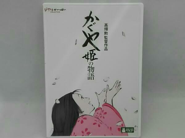 かぐや姫の物語 グッズの画像
