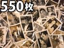 昭和 20年代 30年代 映画 ブロマイド 写真 約550枚 まとめて 映画 市川右太衛門 大川橋蔵 美空ひばり