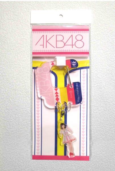 AKB48 渡辺麻友 2/18発売 アクリルカラビナ(全67種)