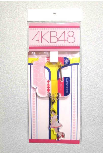 AKB48 兒玉遥 2/18発売 アクリルカラビナ(全67種) ライブ・総選挙グッズの画像