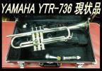 ★ YAMAHA ヤマハ YTR-736 シルバー トランペット 現状品 作動OK ★