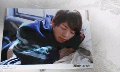 東啓介 2017年2月公式写真WESHOP限定D 1枚送料込【即決】
