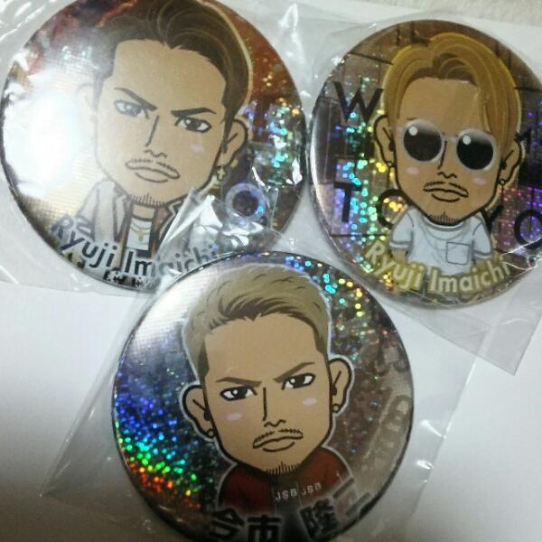 三代目J Soul Brothers 今市隆二 缶バッジ モバイル MP セット