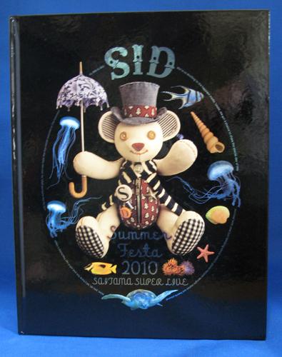 SID Summer Festa2010 ~SAITAMA SUPER LIVE~ パンフレット