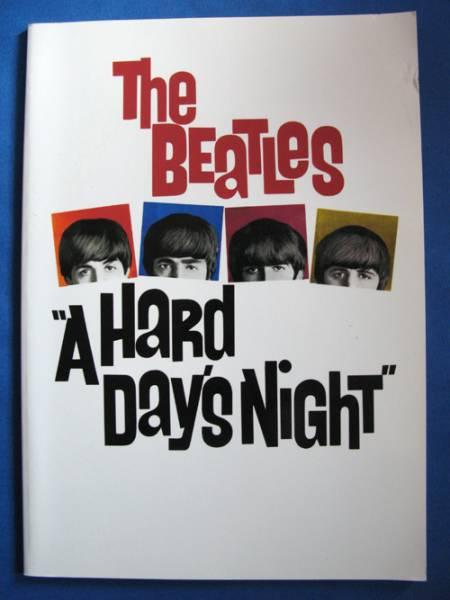 ビートルズ「A HARD DAYS NIGHT」デジタルリマスター版パンフ