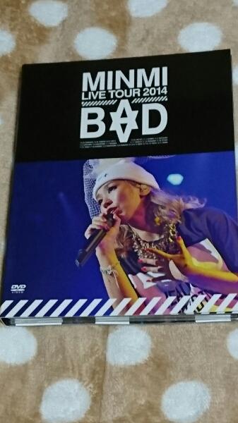 MINMI LIVE TOUR 2014 BAD DVD2枚組 ライブグッズの画像