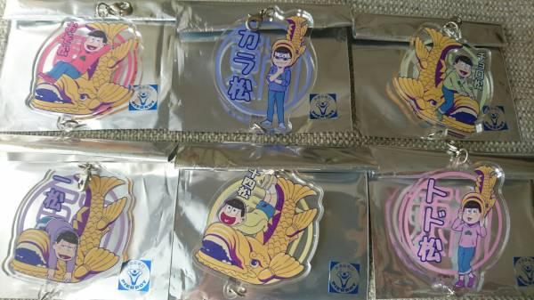 パル松さん おそ松さん 名古屋 しゃちほこ アクリルキーホルダー6点セット カラ松 チョロ松 一松 十四松 トド松 グッズの画像