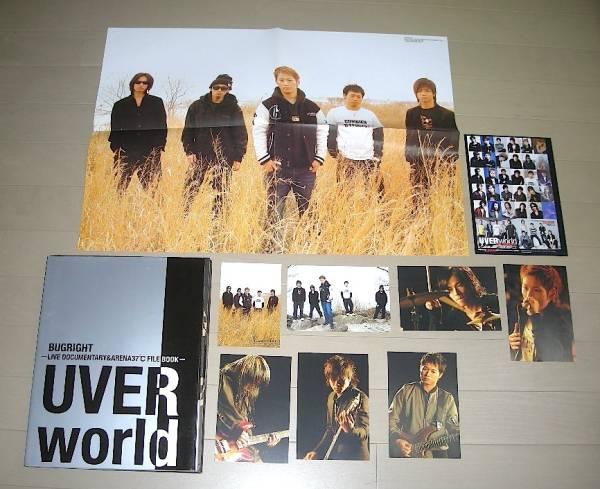 UVERworld BUGRIGHT LIVE DOCUMENTARY&ARENA37℃ FILE BOOK/音楽専科社/ポスター、シールポストカード他付 ライブグッズの画像