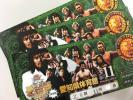 3/11 新日本プロレス NJC 名古屋大会 2階指定A席 3連番