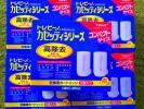 トレビーノ カセッティシリーズ 高除去2個入りMKC.MX2J 5箱セット!