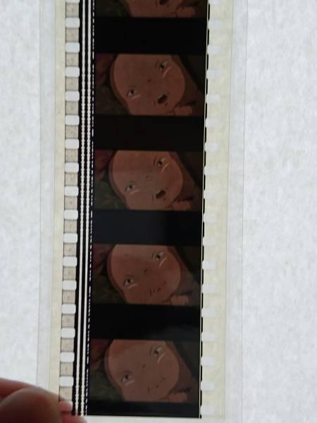 ジブリ美術館 フィルム フィルムブックマーカー 千と千尋の神隠し④ グッズの画像