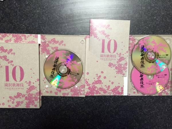 即決★滝沢秀明★滝沢歌舞伎10th Anniversary「日本盤」