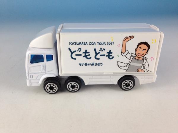 小田和正 どうもどうもツアー トランポ ミニカー トラック グッズ コンサートグッズの画像