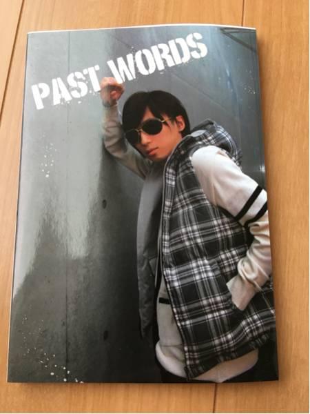 【美品】w-inds.千葉涼平 POST WORDS
