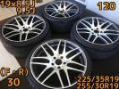 2-31♪PCD120エナジーインディビジュアル タイプ1♪225/35R19・255/30R19♪BMW3シリーズE90/E91/E92等