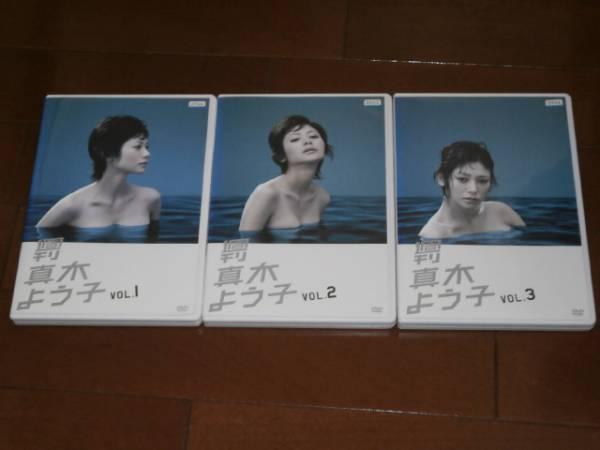 '週刊真木よう子、全3巻' グッズの画像