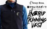 teton bros ティートンブロス ハイブリッドランニングベスト さかいやスポーツ 美品