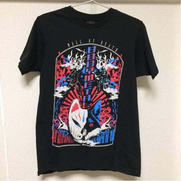 BABYMETAL 2015 新春キツネ祭り Tシャツ Sサイズ USED ライブグッズの画像