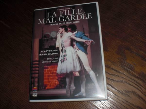 フレデリック・アシュトンのフィーユ・マル・ガルテ 英国ロイヤル・バレエ団 ライブグッズの画像