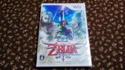 ☆ ゼルダの伝説 スカイウォードソード 新品 未開封 ☆ WiiUでもプレイ可 通常版
